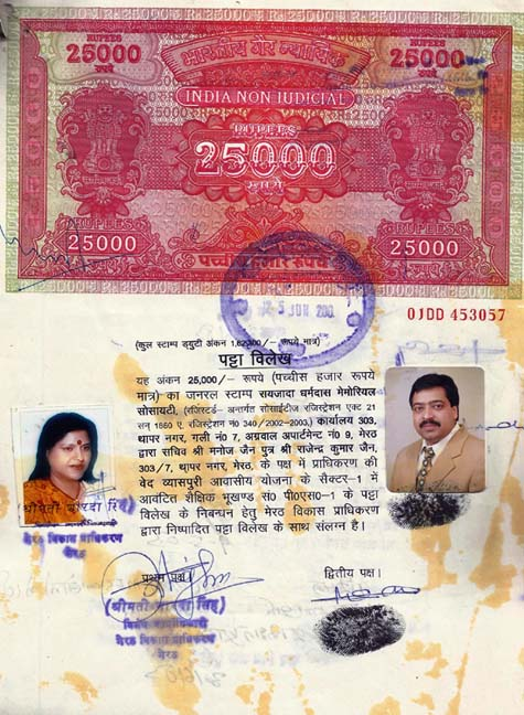 non judicial stamp paper Non-judicial stamp paper the most common way to pay stamp duty is by purchasing nonjudicial stamp paper from a licensed vendor then, either the details of the.